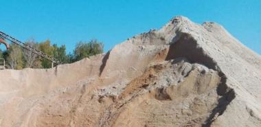Купить песок в Ульяновске
